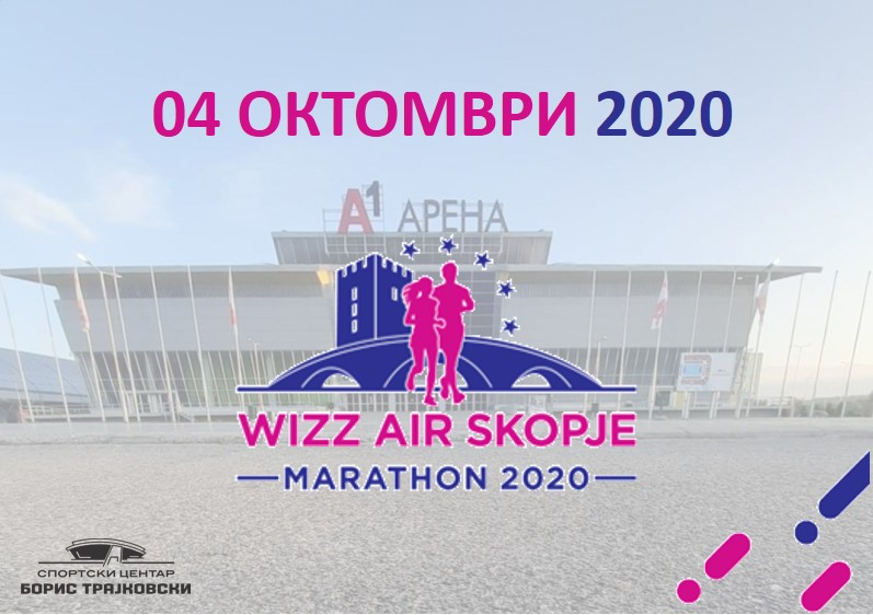 WIZZ AIR Marathon 2020